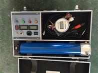 ZGF2000系列中频直流高压发生器