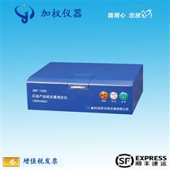 XRF-100S石油产品硫含量测定仪
