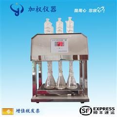 JQ-100X型COD消解器回流仪
