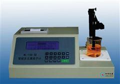 JQWL-15B多功能微处理机离子计
