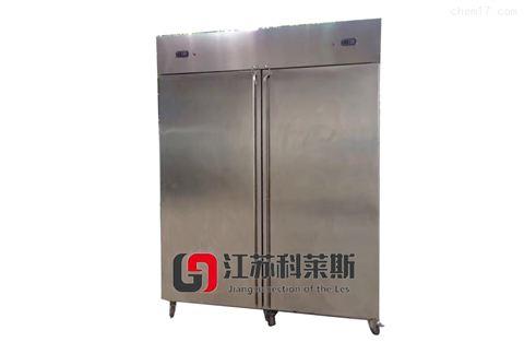 kls-500液氮低溫箱