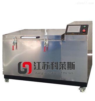 kls-003超深冷箱