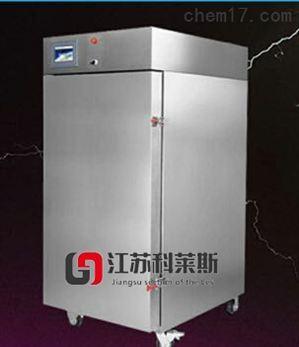 kls-30小型柜式速凍機
