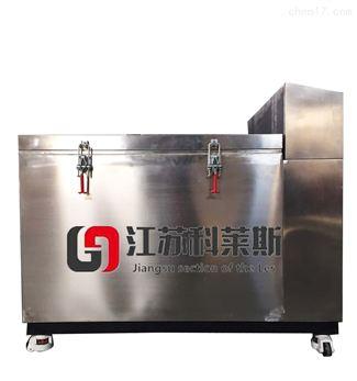 壓縮機超低速凍機設備