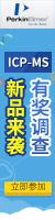 珀金埃尔默企业管理(上海)亚博yabo彩票