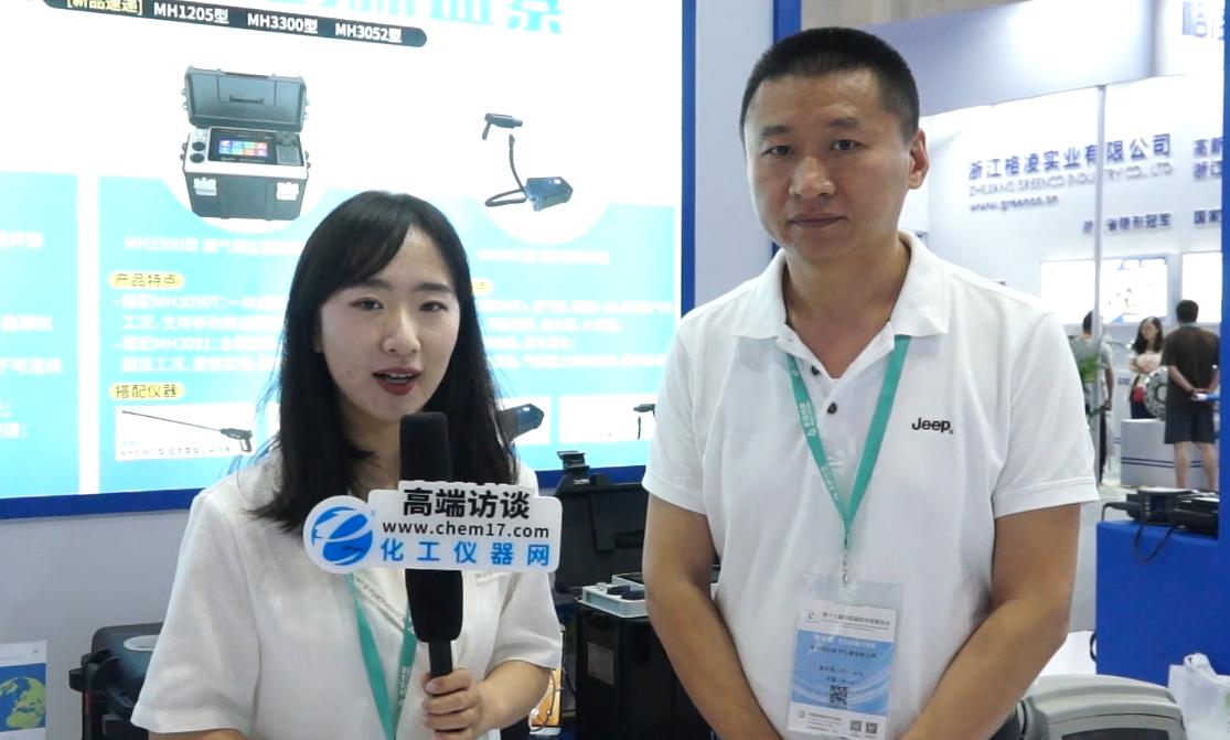 明华电子精彩亮相第十七届亚搏体育app网站国际环保展览会