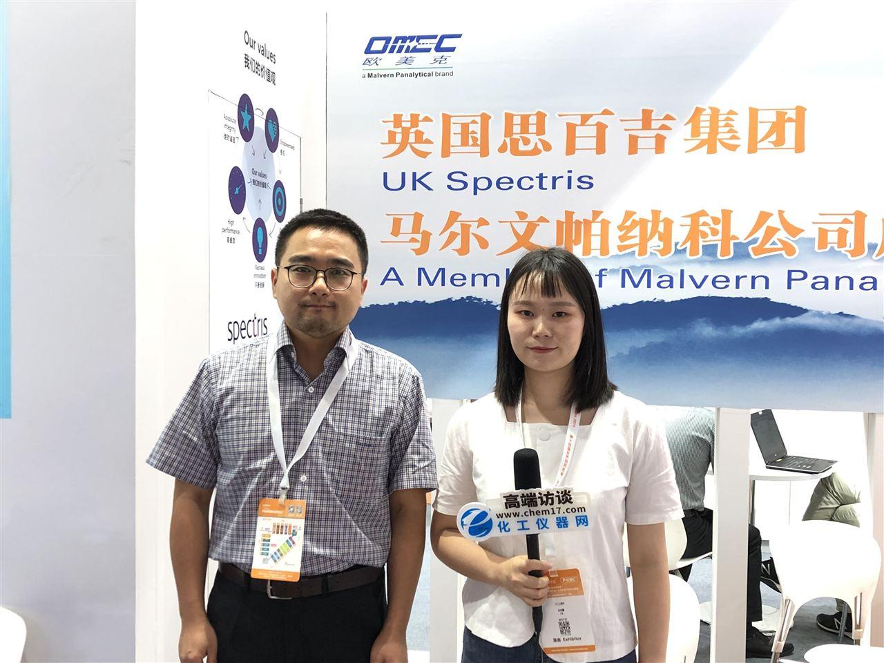 欧美克精彩亮相LABWorld China 2019