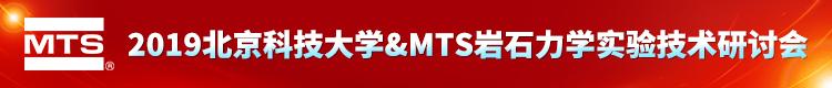 美特斯工业系统(中国)有限公司深圳分公司