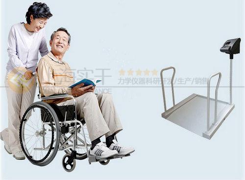 醫院用輪椅秤