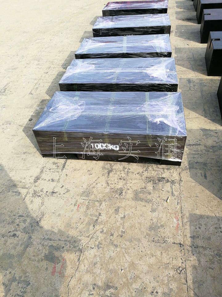 芜湖1000公斤标准砝码