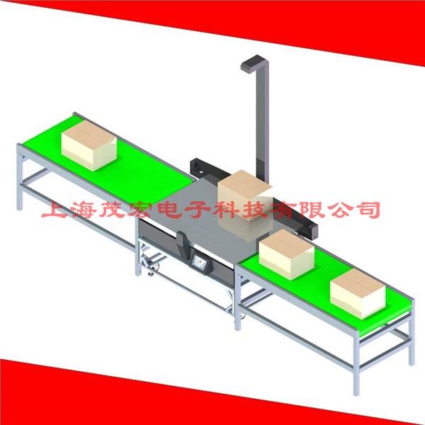 外形尺寸测量仪