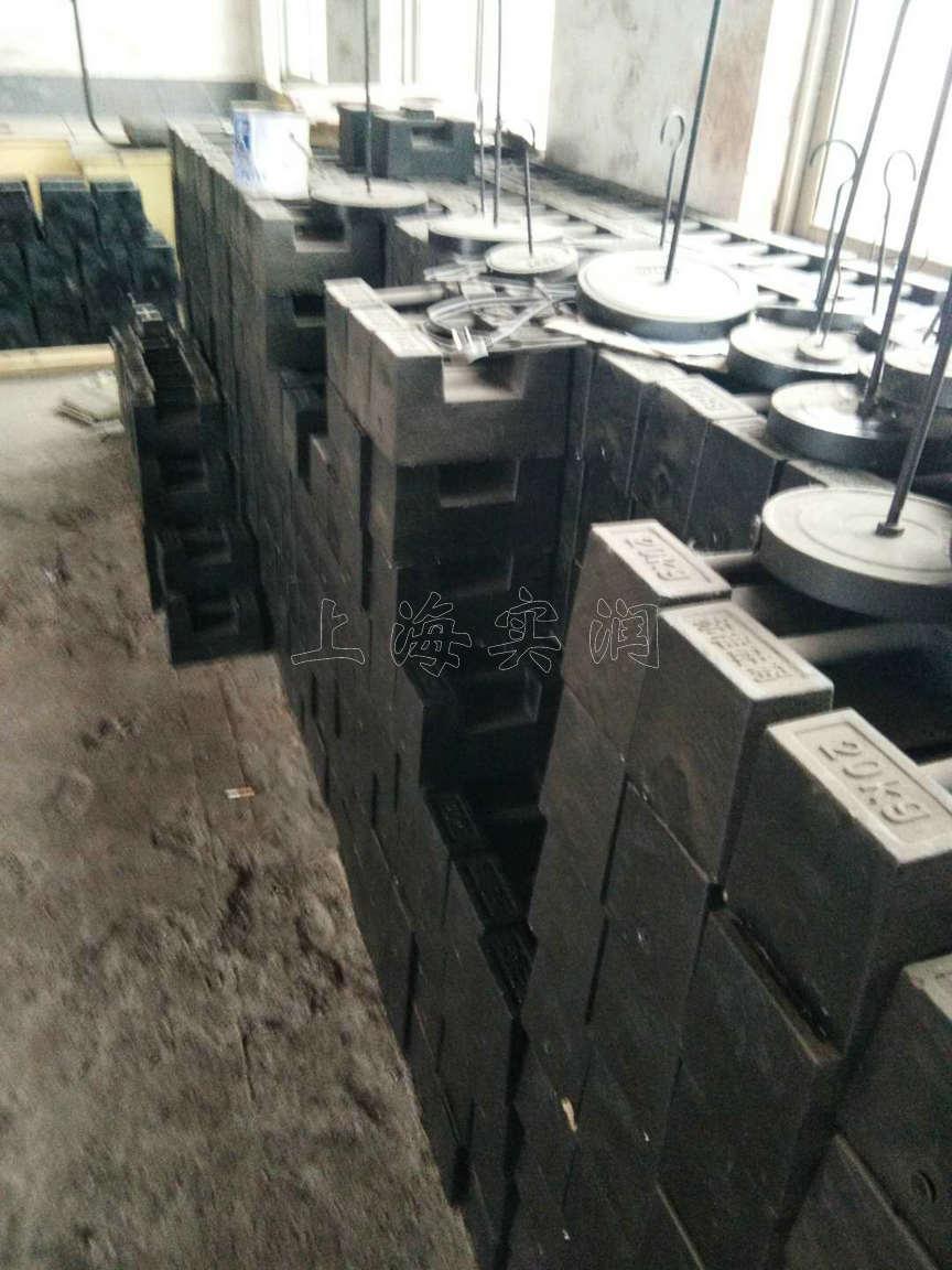 上海厂家20kg标准砝码