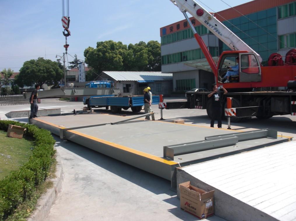 北京海关120T货车称重大地磅厂家
