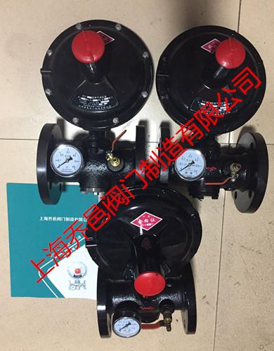 燃氣調壓閥