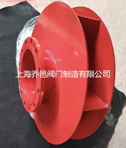 旋流防止器