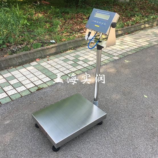 50公斤电子防爆台秤