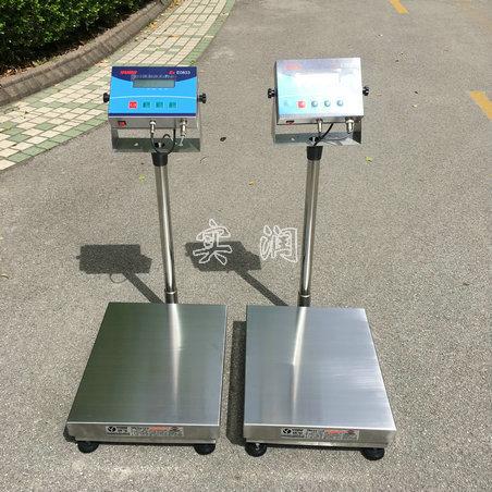100kg电子防爆台秤