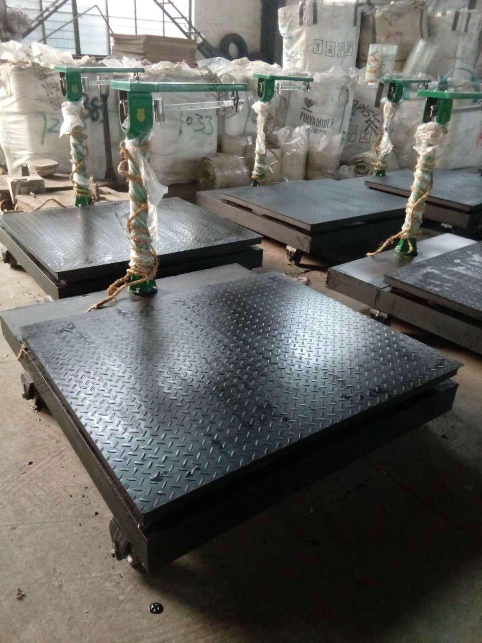 1.2米*1.2米机械称厂家