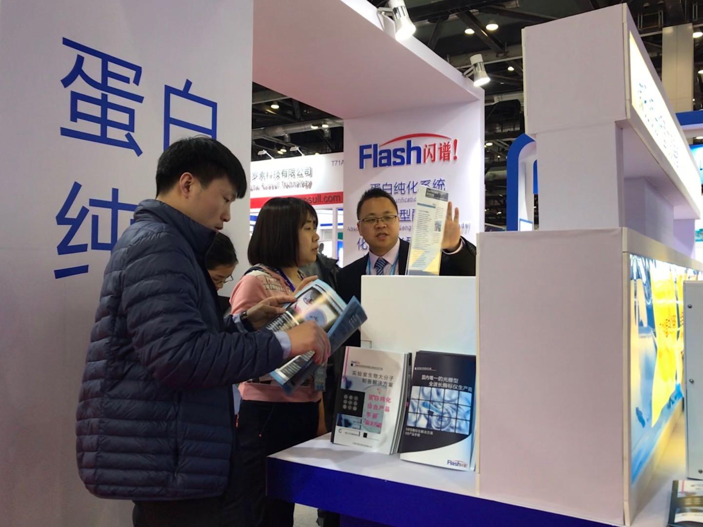 上海閃譜專注科研級酶標儀,為中國的生物醫藥行業服務