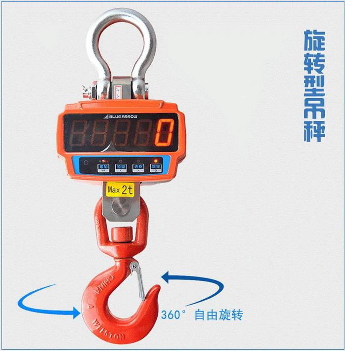 <strong>2t吊磅秤LCD单显电子吊钩秤价格</strong>