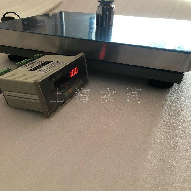模拟量电子秤4-20毫安