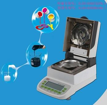 乳化沥青固含量快检仪