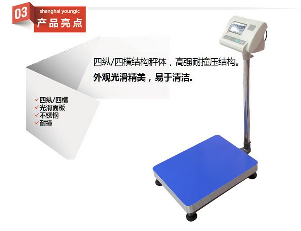<strong><strong><strong>150kg计重秤150公斤农贸市场用电子称重台秤</strong></strong></strong>