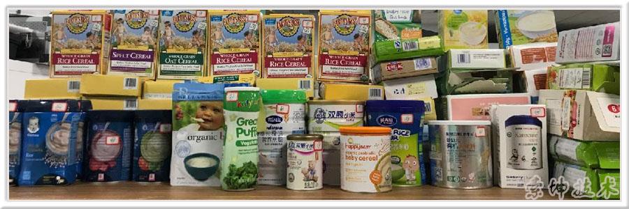 金索坤公司动态-检测食品中重金属
