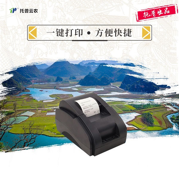 大米外观品质仪