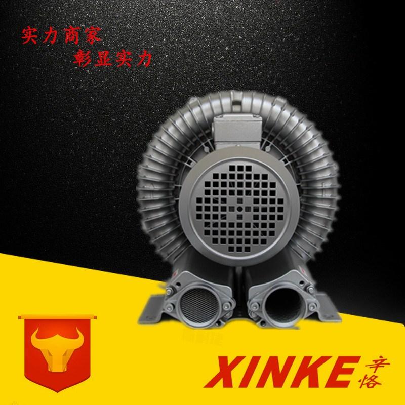 超声波清洗机专用高压风