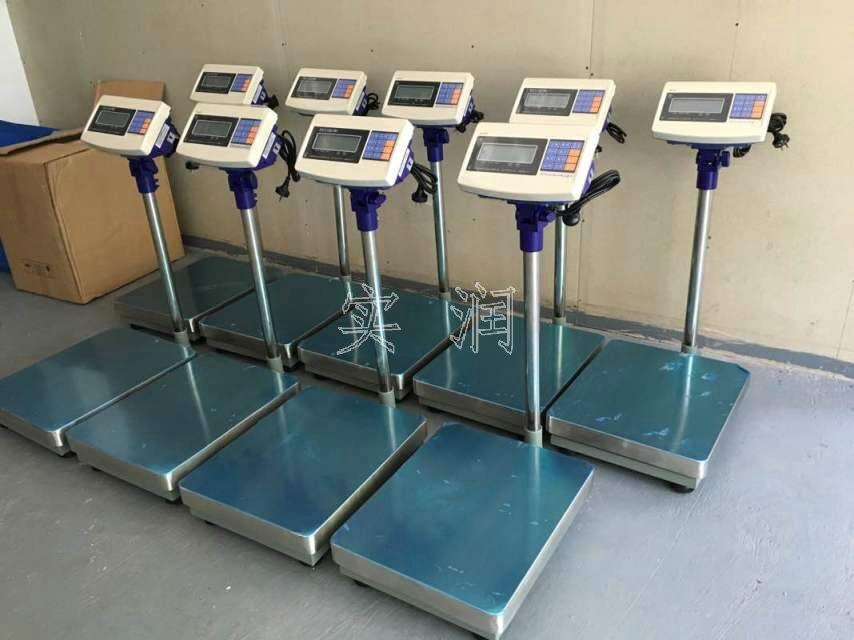COM2单向输出电子秤