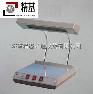 紫外分析测定仪