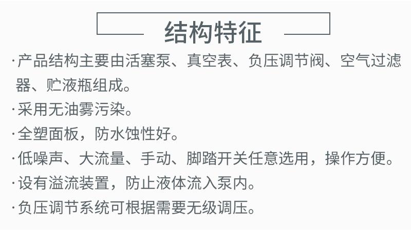 YUYUE/鱼跃 电动吸引器  7A-23B产品结构特征