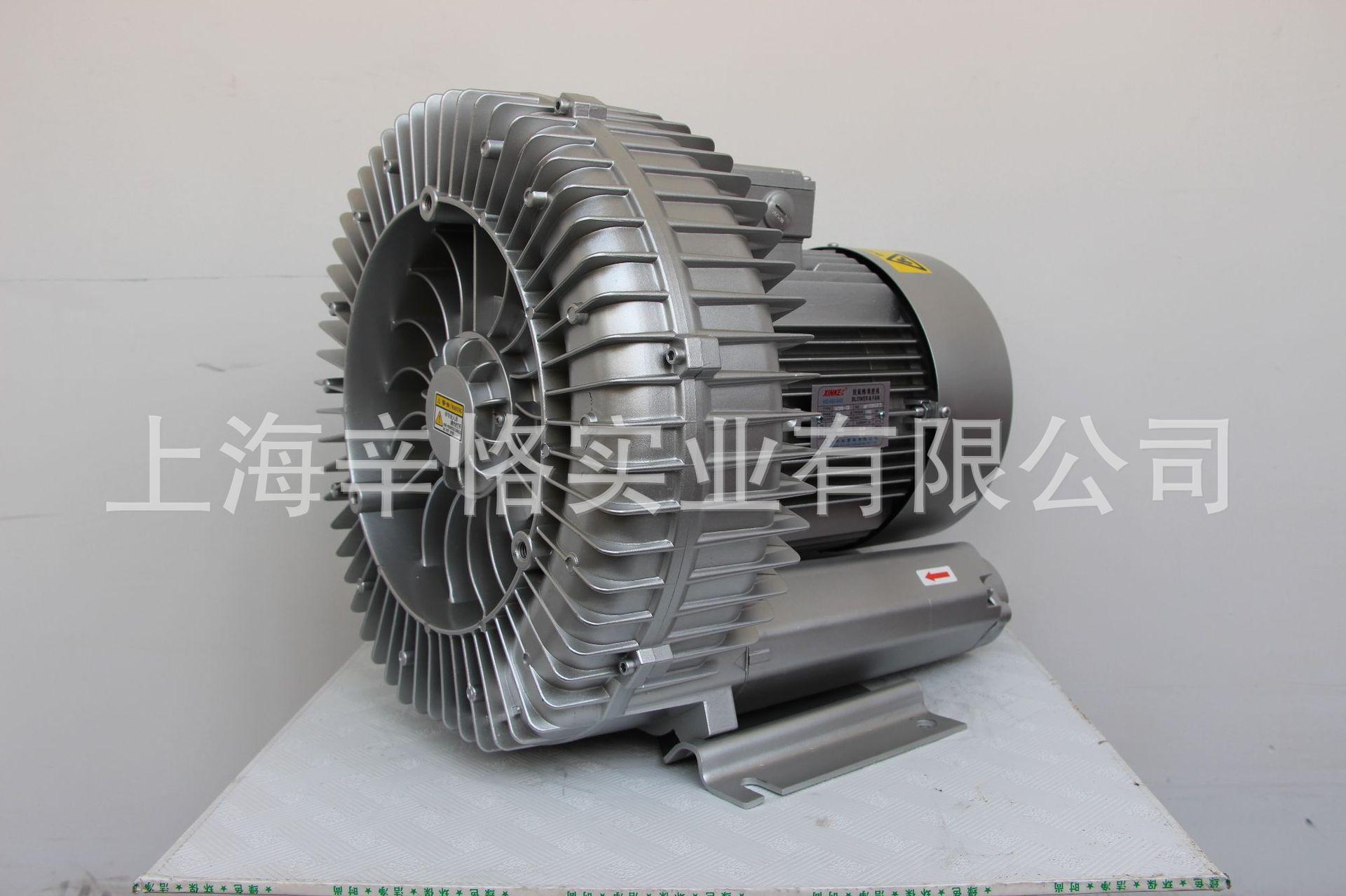 <strong>中央供料系统高压风机</strong>