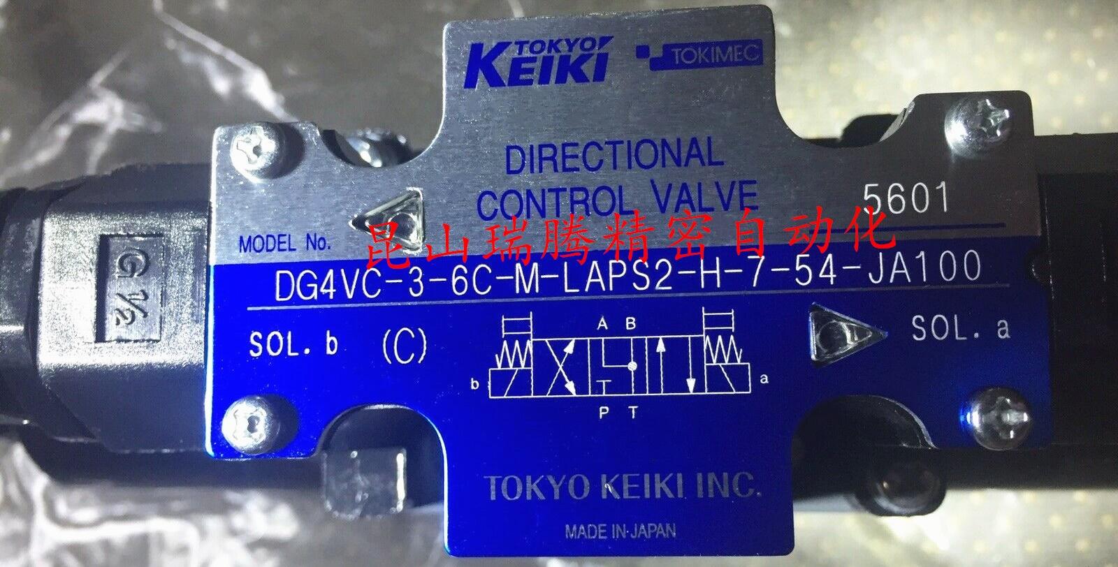 DG4VC-3-6C-M-LAPS3-H-7-56-JA100