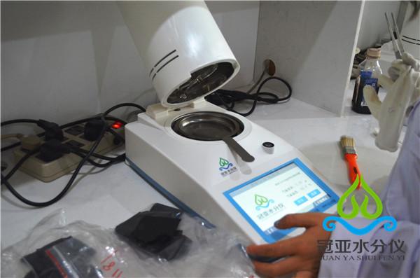 冰皮馅料水分测定仪