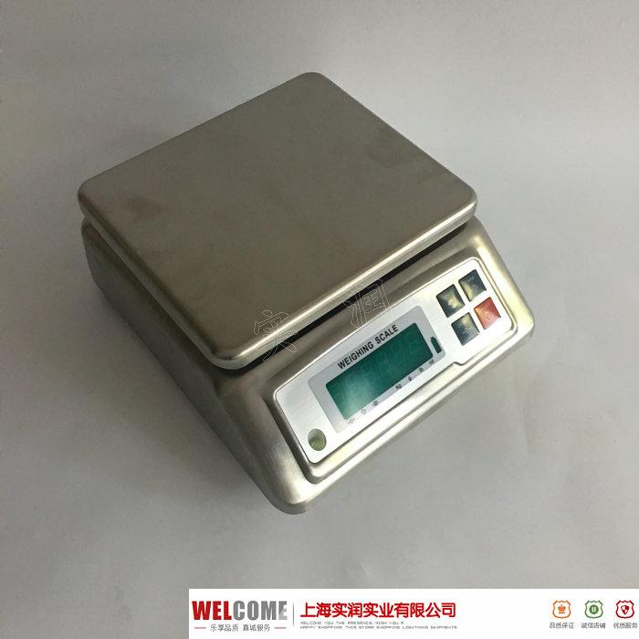 防水型电子秤