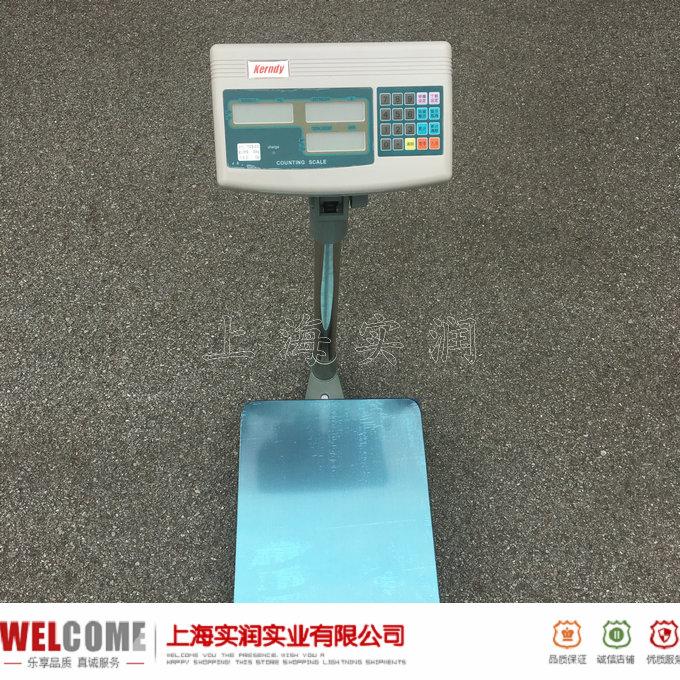 75公斤计数电子秤