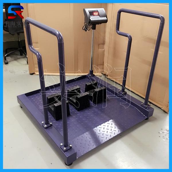 透析电子秤