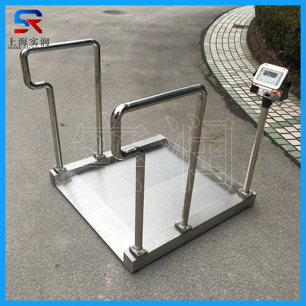 不锈钢电子轮椅秤