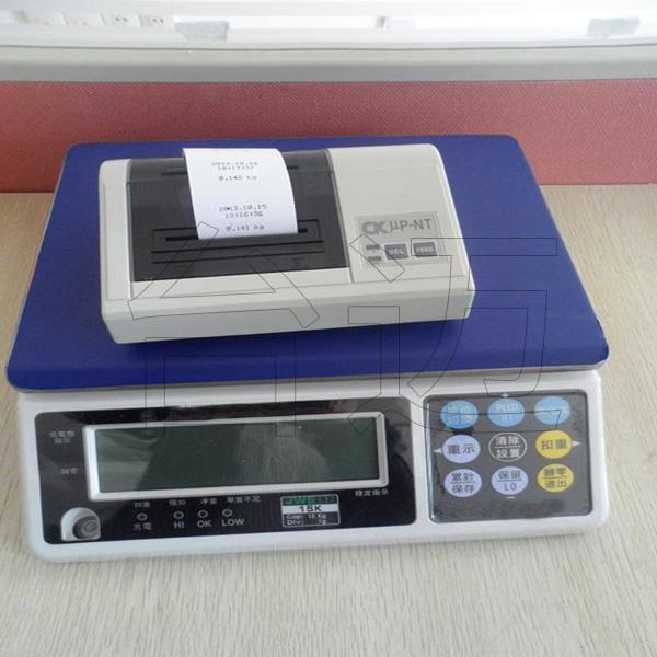 3公斤带打印桌秤