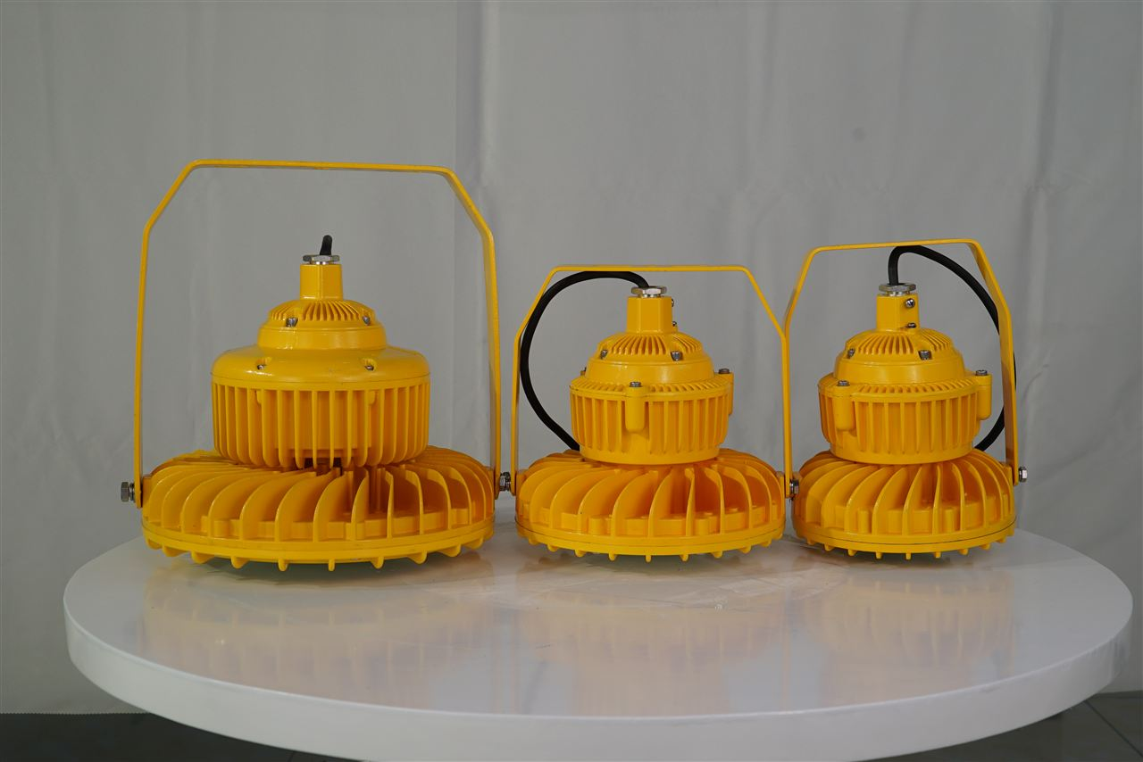 化工厂防爆灯具