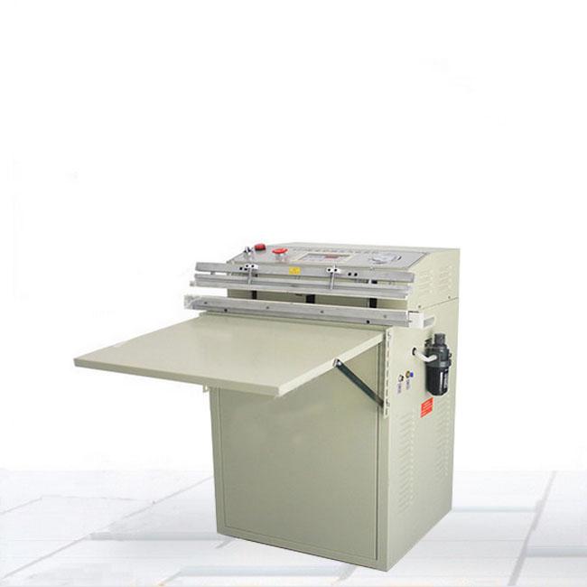小型外抽式真空包装机