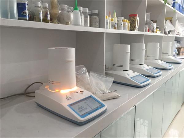 二氧化硅快速水分测定仪
