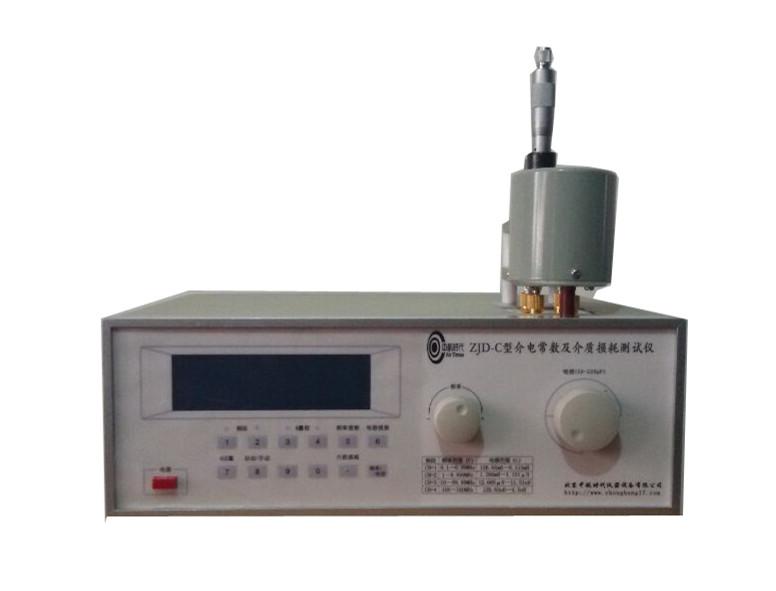 ZJD-B<b><strong>介电常数测试仪</strong></b>_副本.jpg
