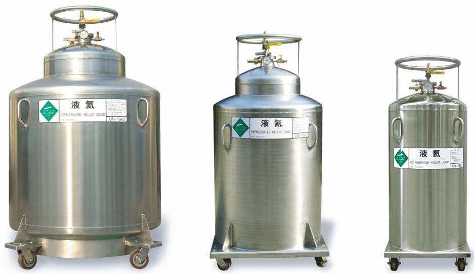 液氦杜瓦罐