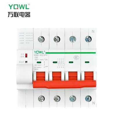 质量好智能重合闸漏电保护企业