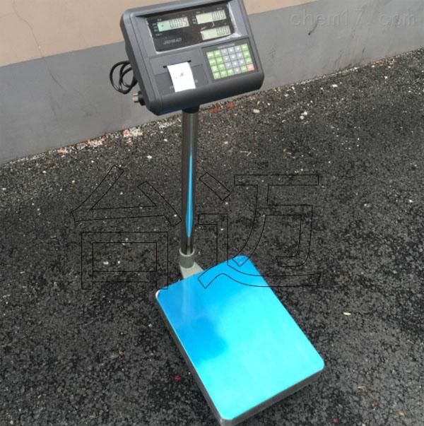 wifi功能电子秤