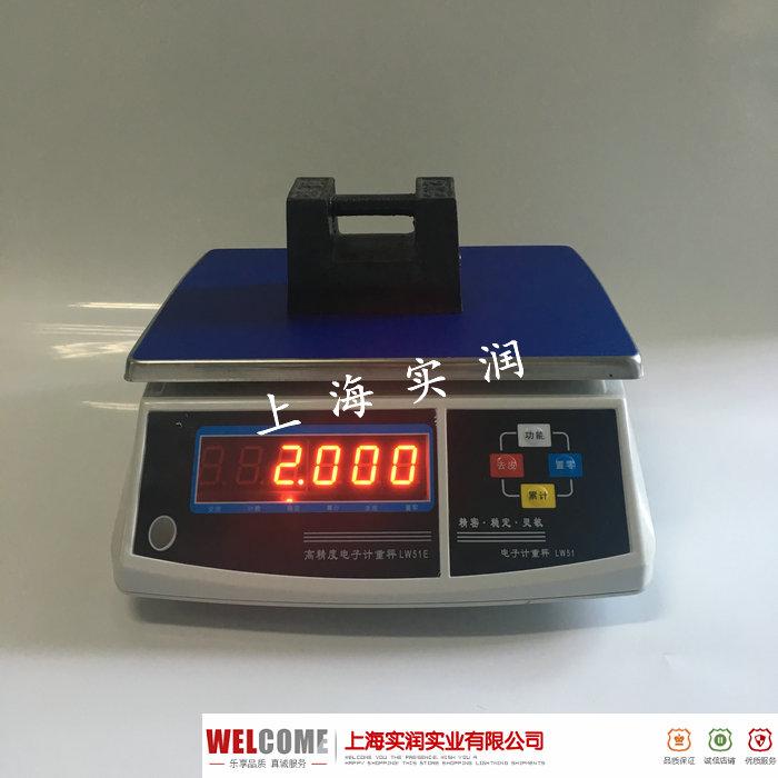 2KG电子秤
