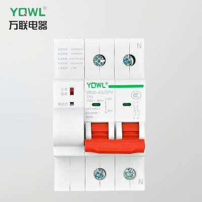 质量好物联网漏电保护器